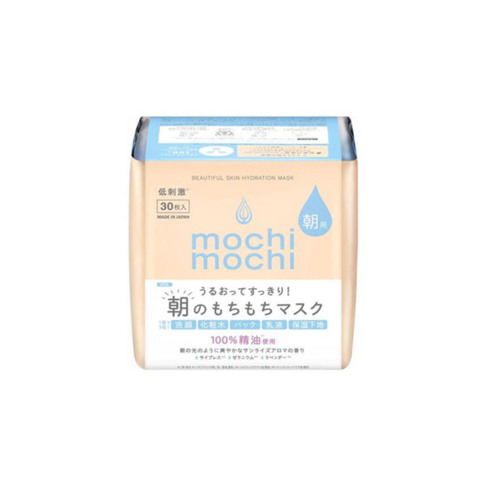 Mochi Sheet Masks 30 sheets