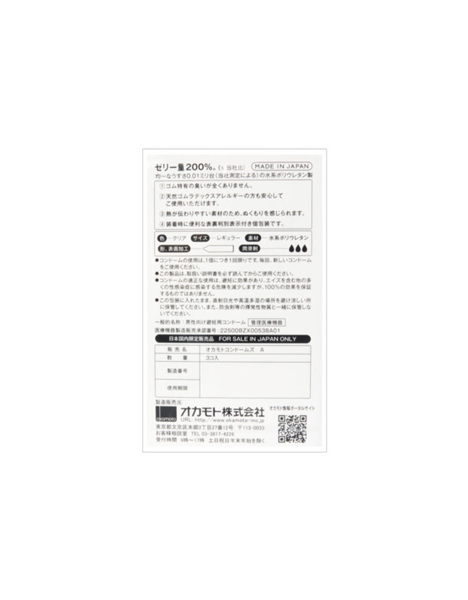 Okamoto Okamoto 0.01 Extra lubricated Condom Regular size 3pcs
