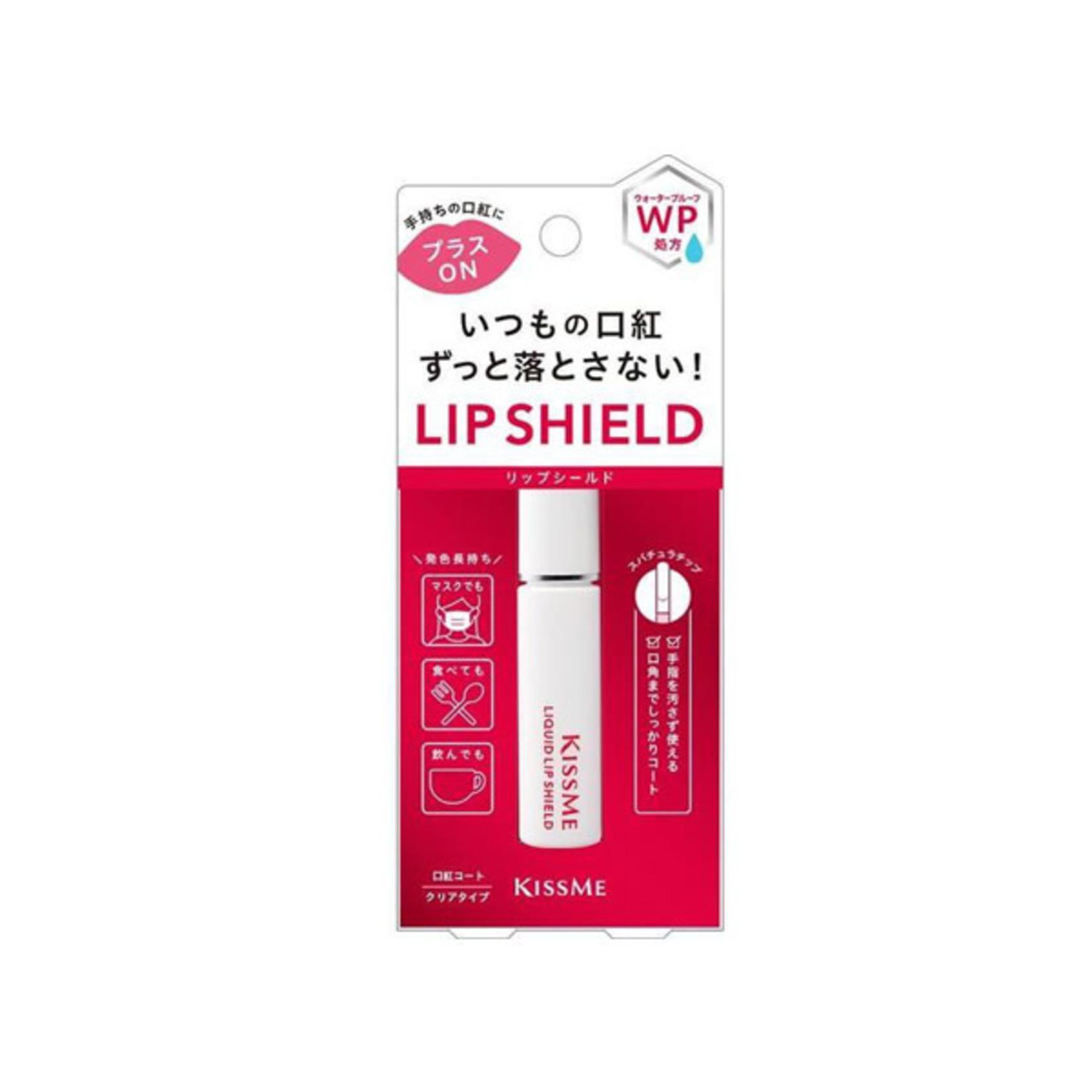 Heroine Kiss Me Liquid Lip Shield