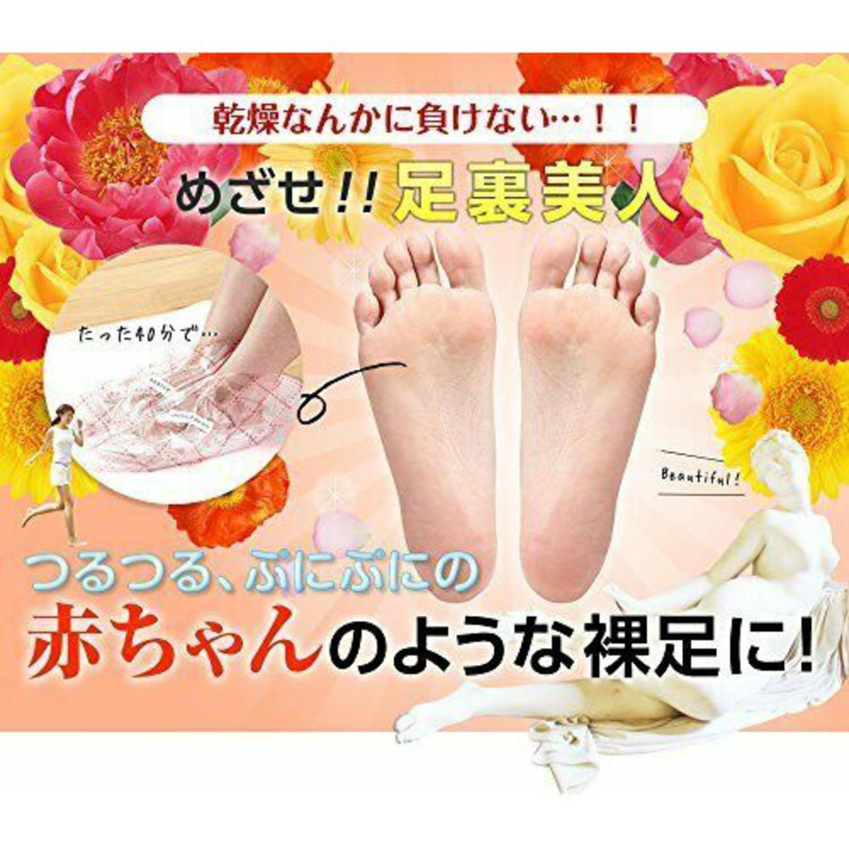 Ashura Horse Oil Foot Peeling Mask