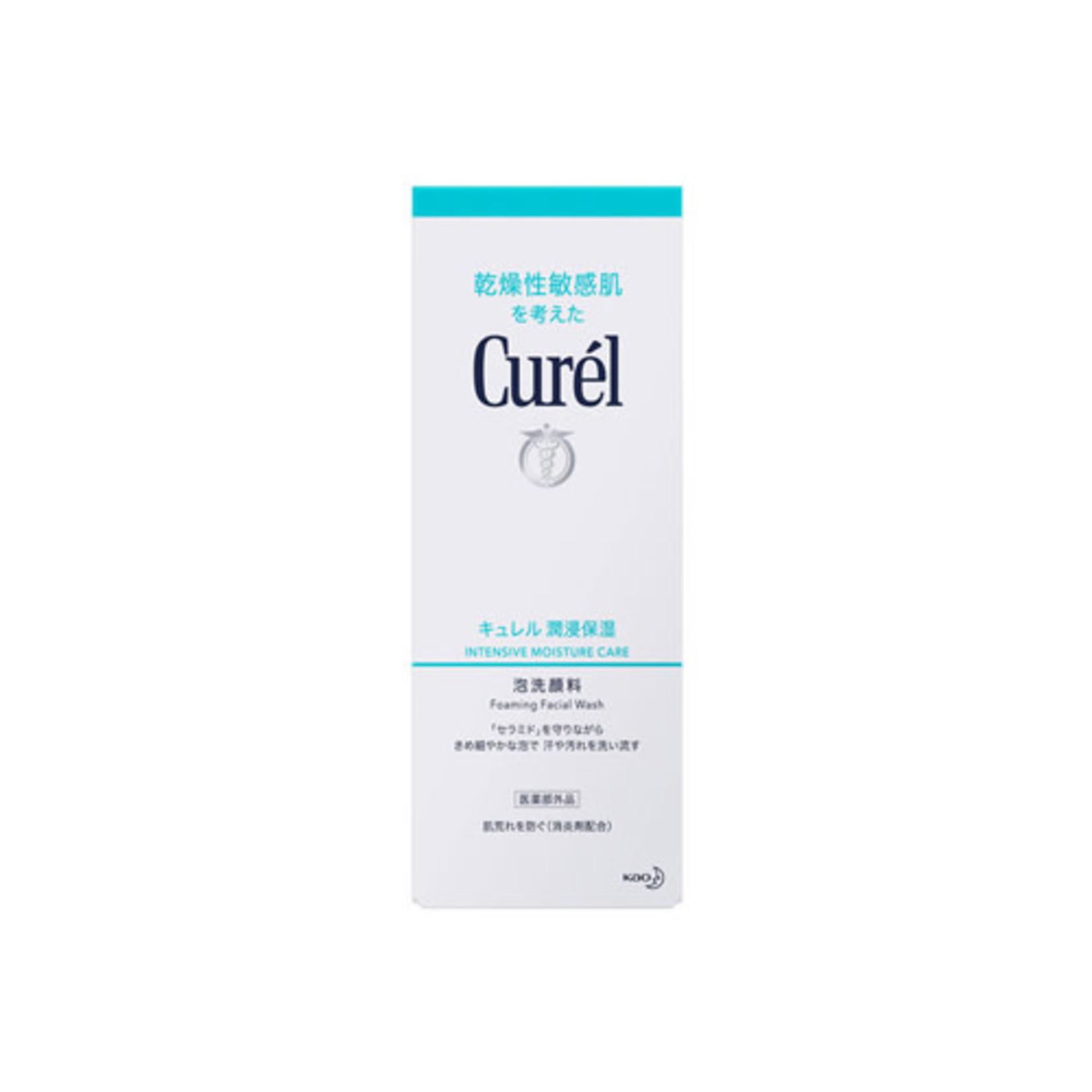Curel Kao Curél Intensive Moisture Care Foaming Wash 150ml