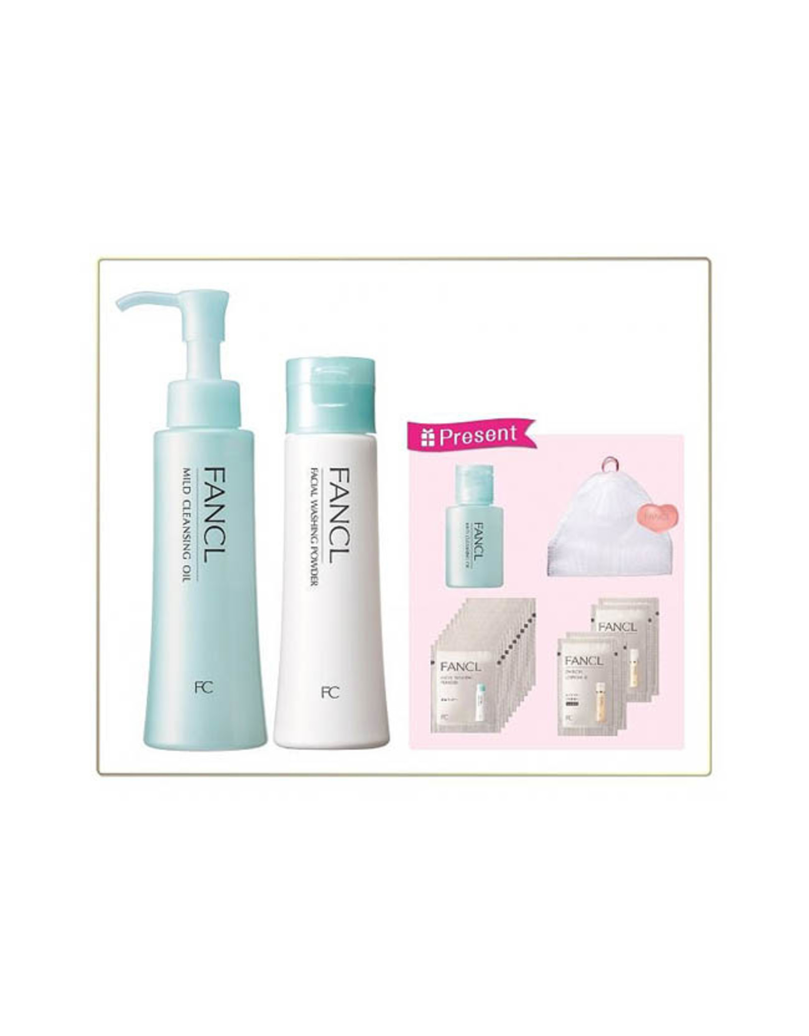 Fancl Limited Edition Cleansing Set