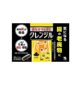 Kobayashi Kobayashi Medicine for Intestinal Disorders