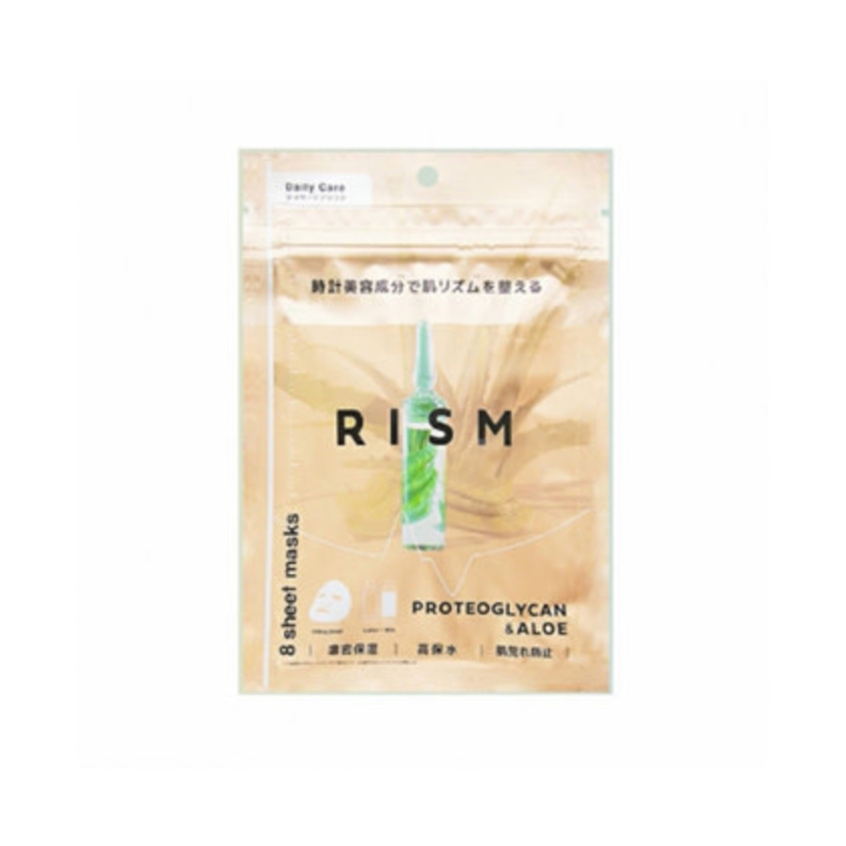 RISM Daily Care Mask
