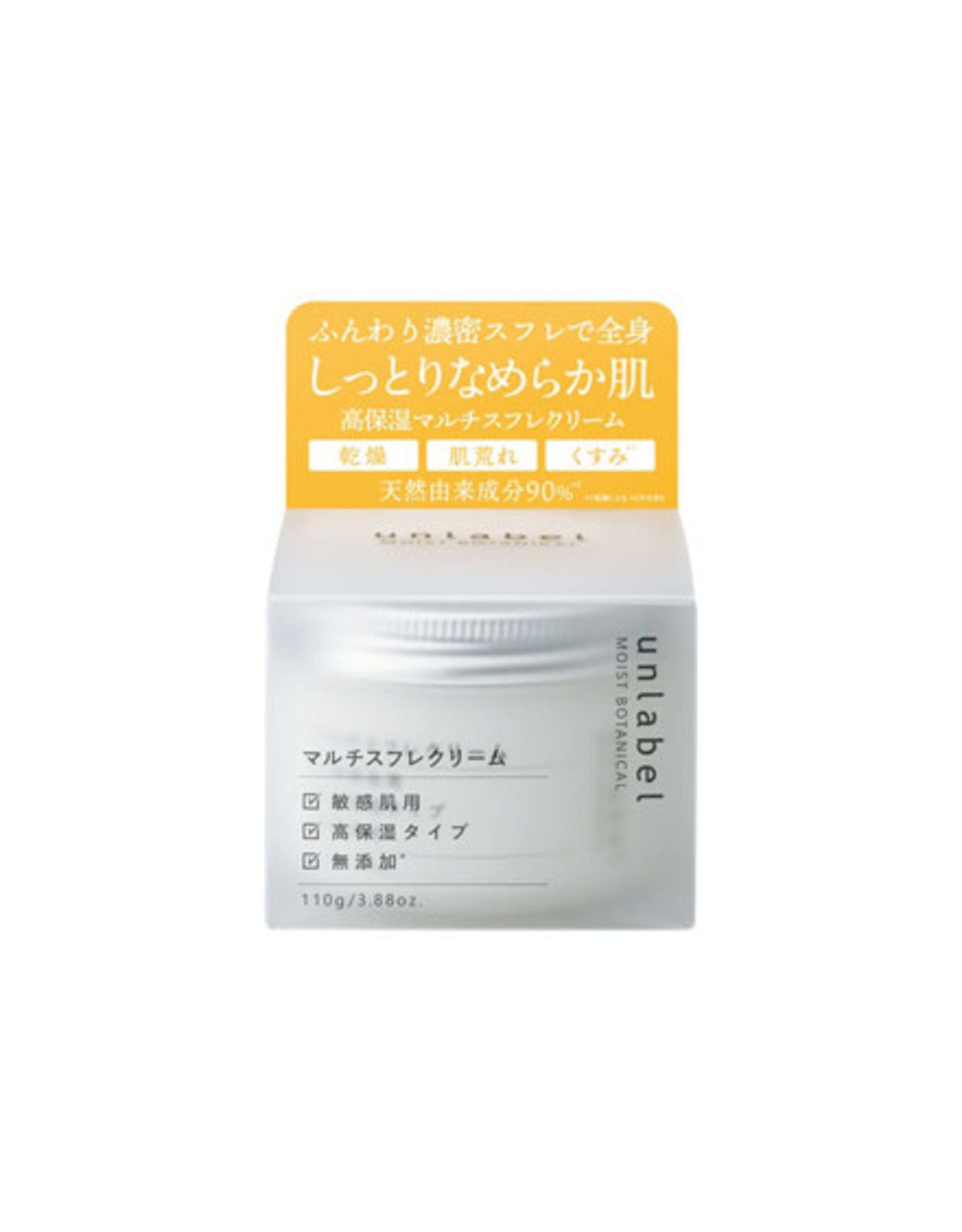 JPS Labo Co. Unlabeled Moist Botanical Multi Soufflé Cream