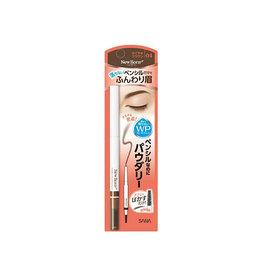Sana Sana New Born Powdery Pencil Brow EX 04 Royal Brown