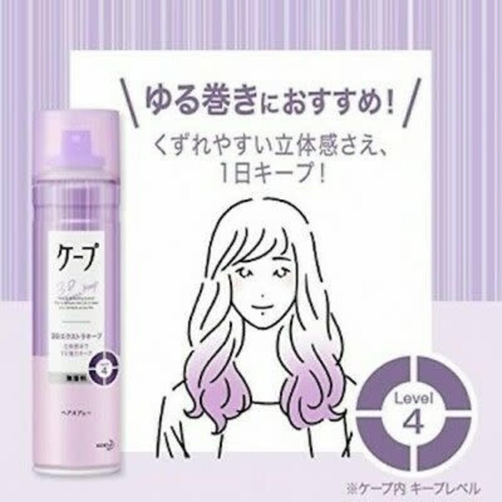 Kao Cape 3D Extra Keep Hair Spray - Fresh Fruity