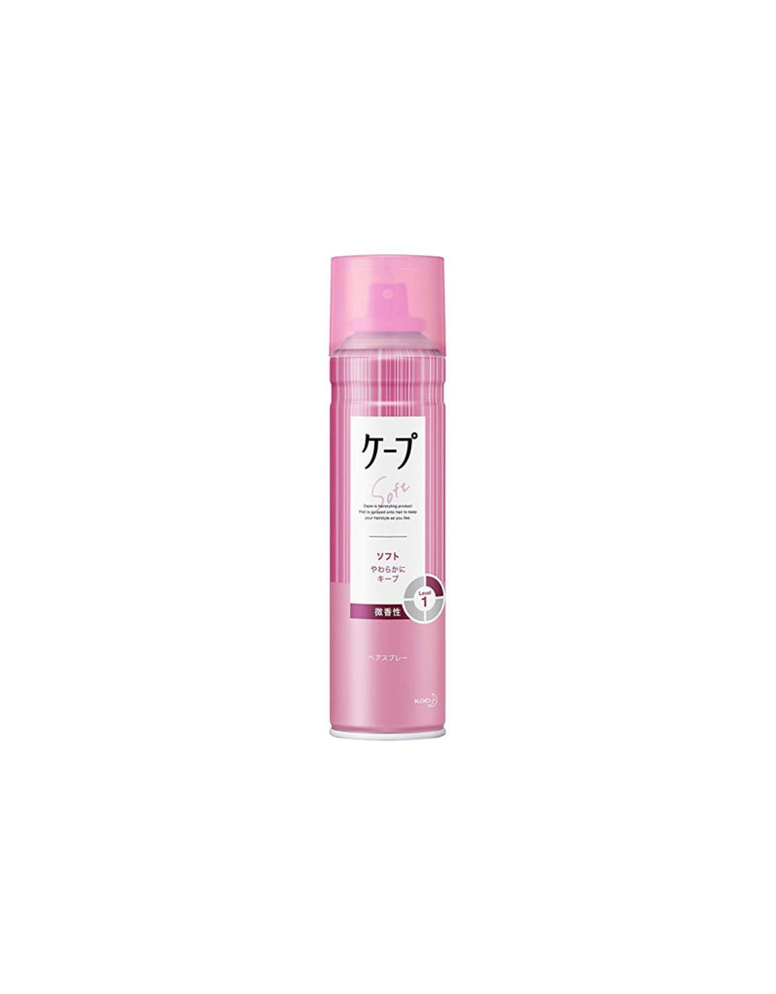 Kao Cape 3D Extra Keep Hair Spray - Light Perfumes