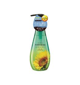 Kracie Kracie Himawari Volume & Repair Shampoo Pump 500g
