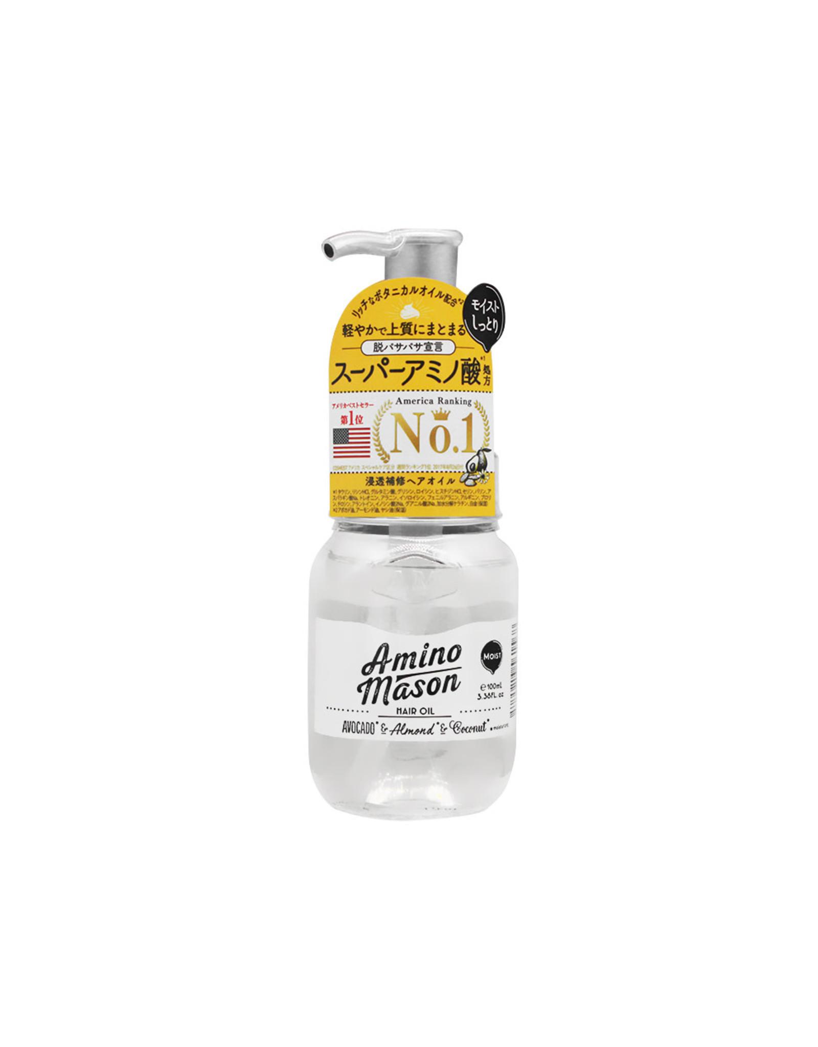 Amino Mason Amino Mason Moist Hair Oil