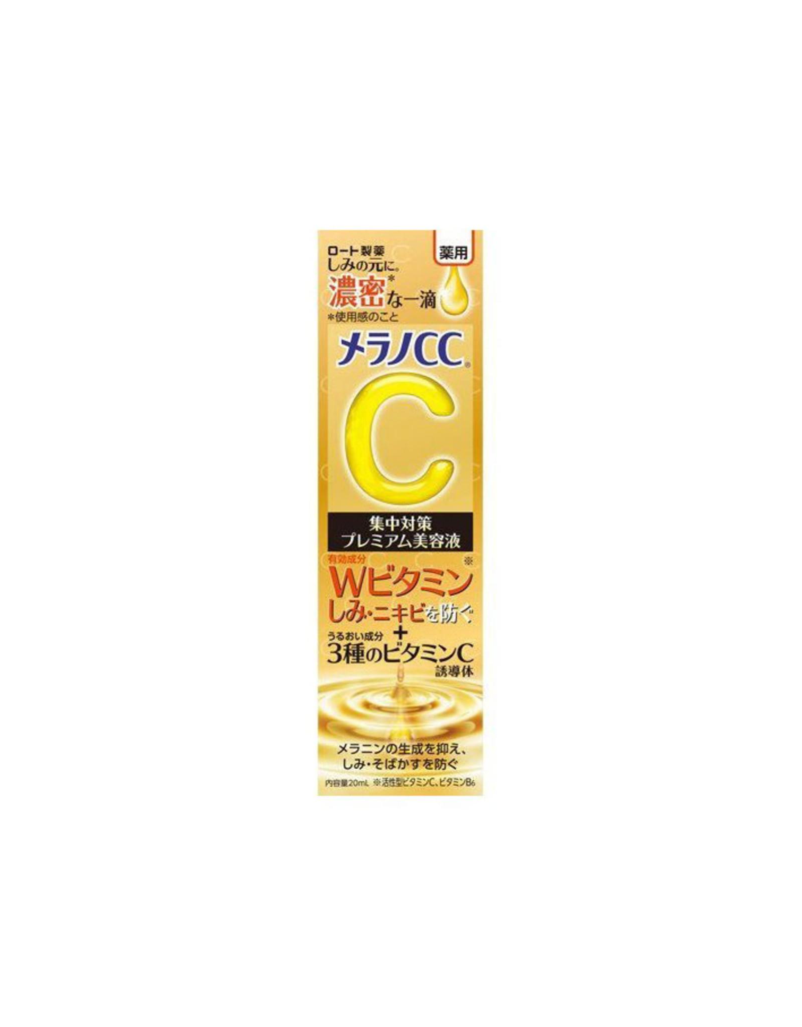 Rohto Rohto Melano CC Vitamin C Premium Essence 20ml