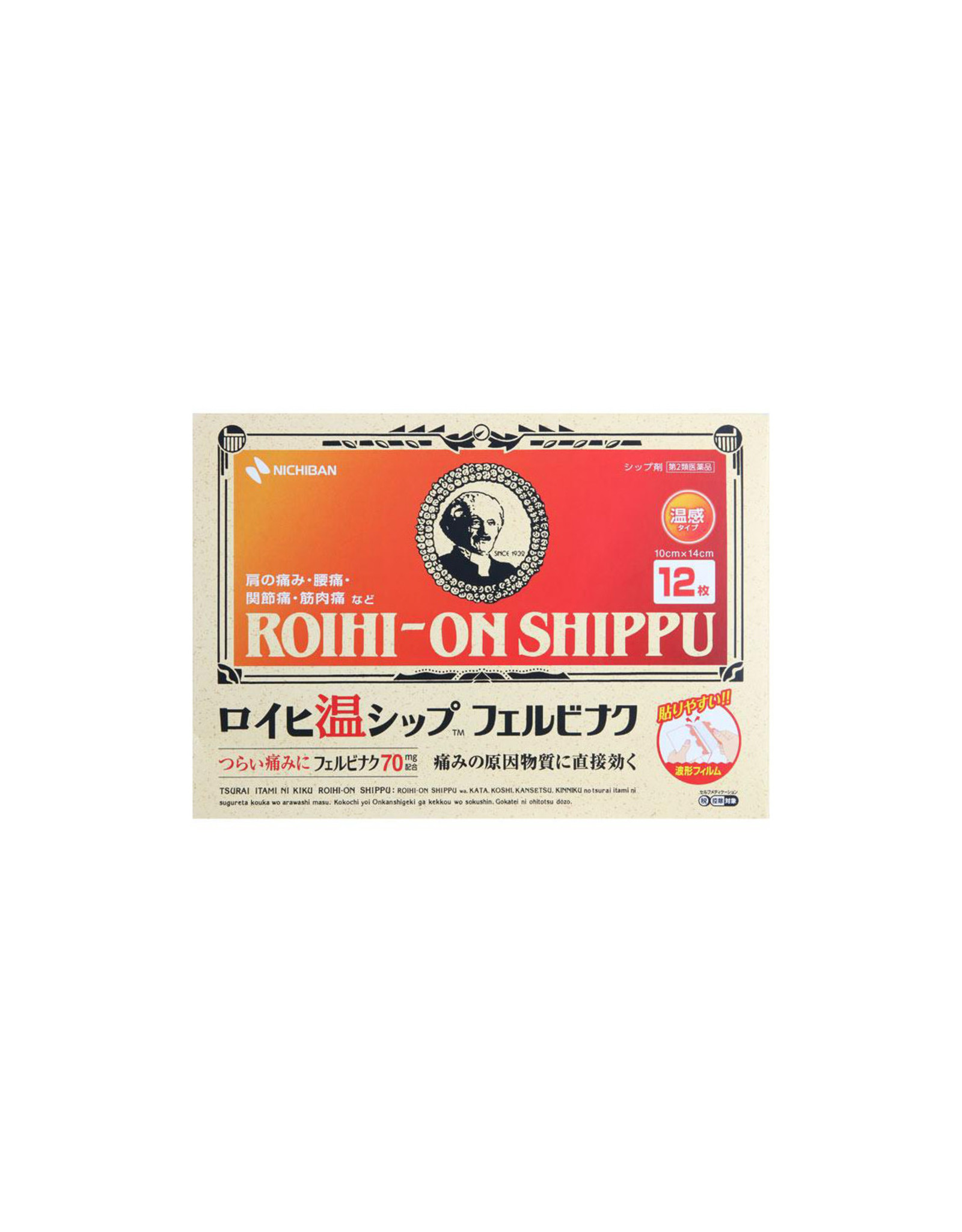 Roihi Tsuboko Nichiban On Shippu Medicated Pain Relief Hot Patch 12pcs