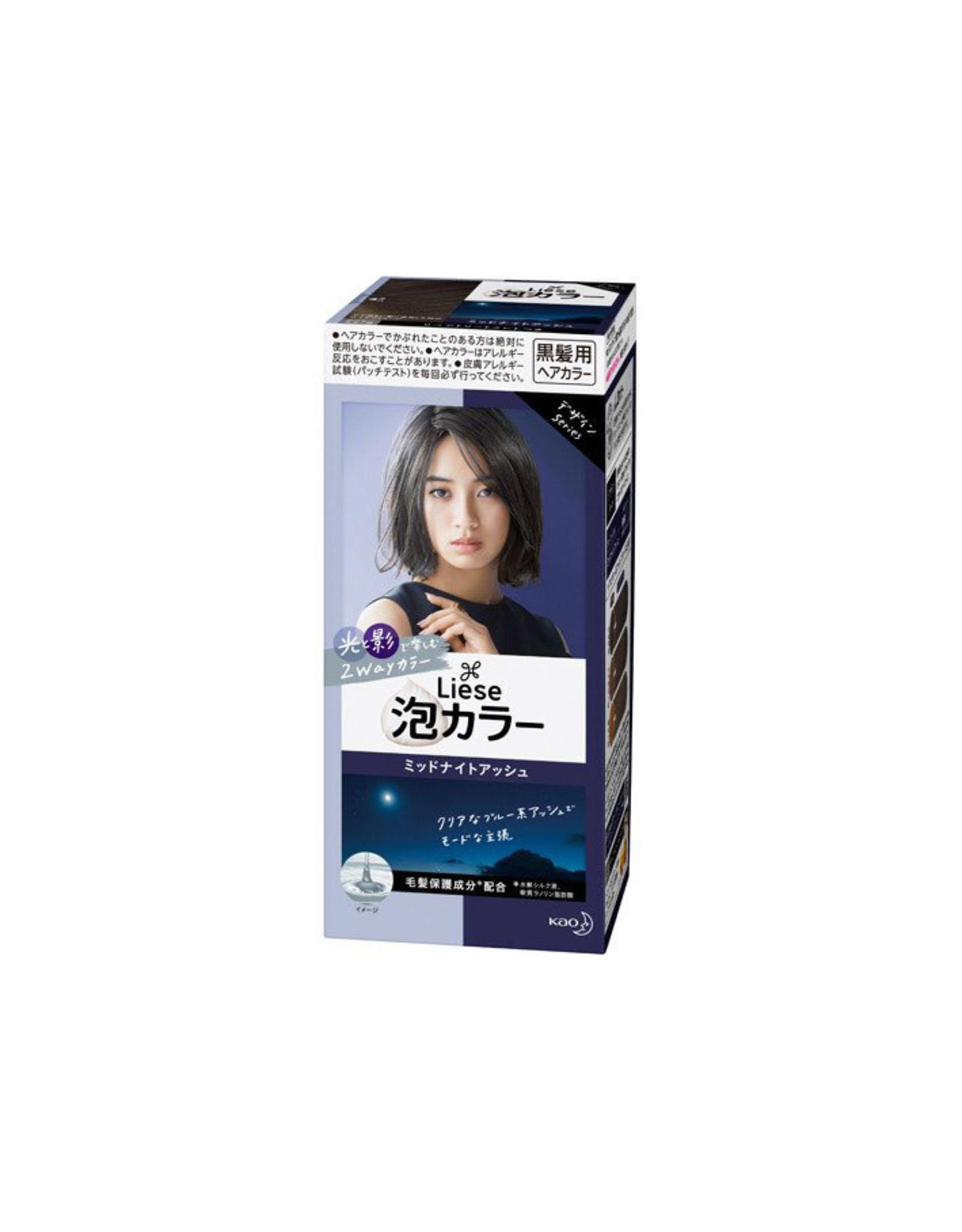 Kao Kao Liese Prettia Bubble Hair Color - Midnight Gray