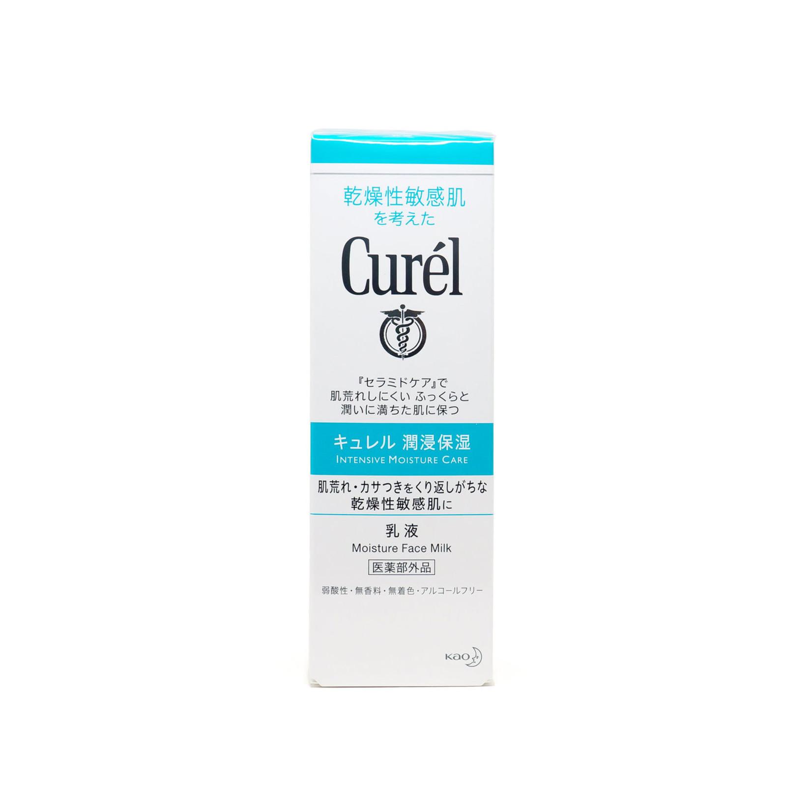 Curel Kao Curél Intensive Moisture Care  Face Milk 120ml