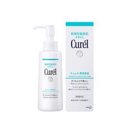 Curel Kao Curél Makeup Cleansing Oil Intensive Moisture Care 150m;
