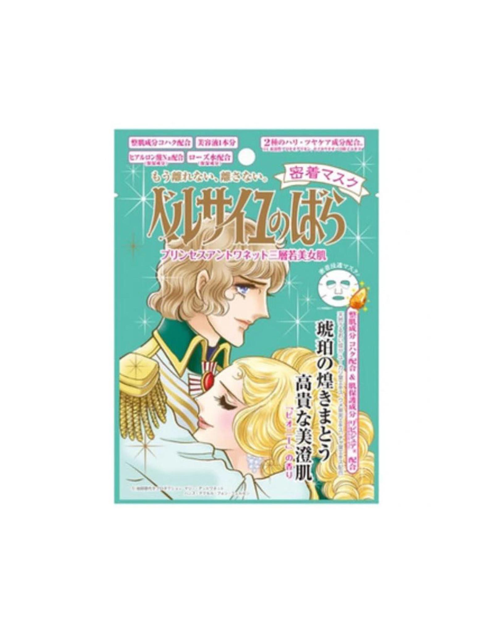 Bandai Bandai The Rose of Versailles Facial Mask Princess Antoinette Face Mask Peony