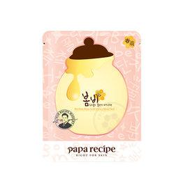 Papa Recipe PAPA Recipe Bombee Rose Gold Honey Mask Pc