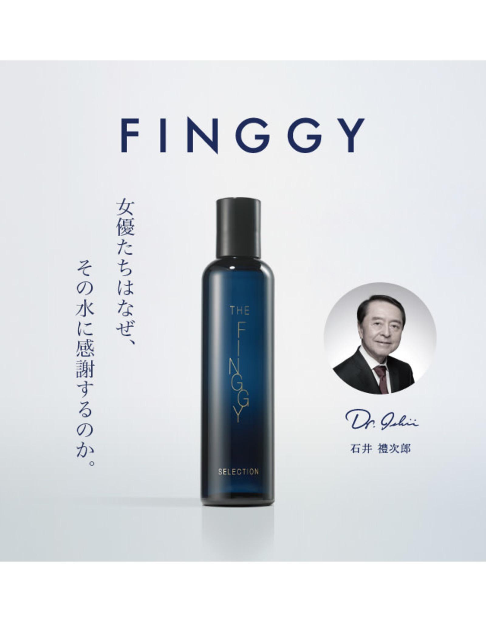 Shiseido The Finggy Skin Lotion 200ml