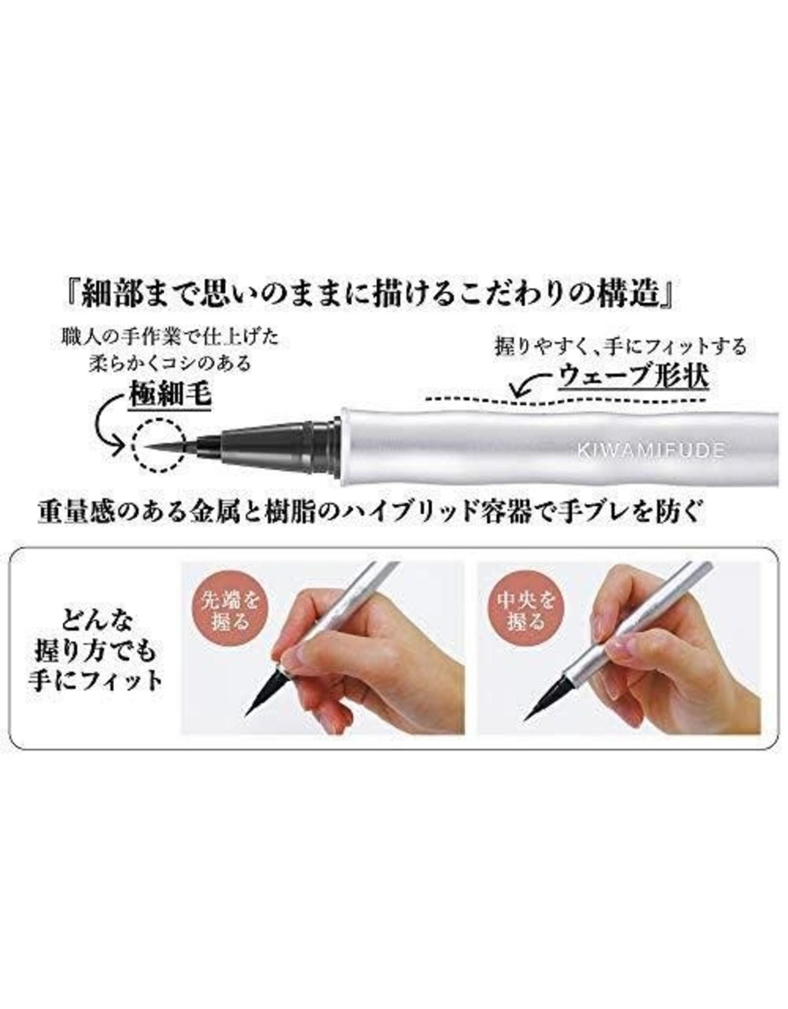 Koji KOJI Kiwami Fude Liquid Eyeliner - Chestnut Brown