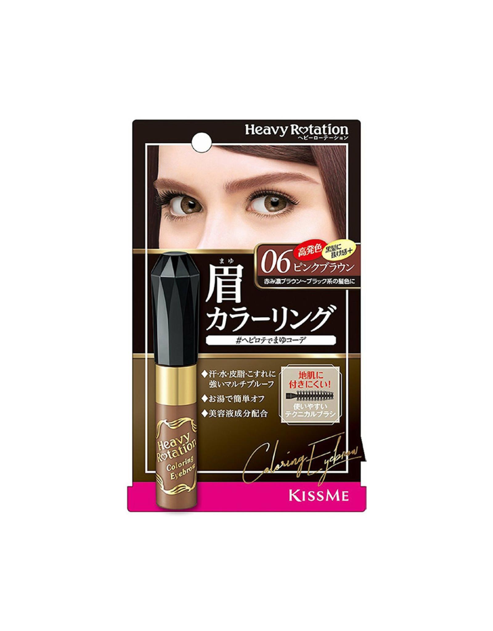 Heroine Kiss Me Heavy Rotation Coloring Eyebrow