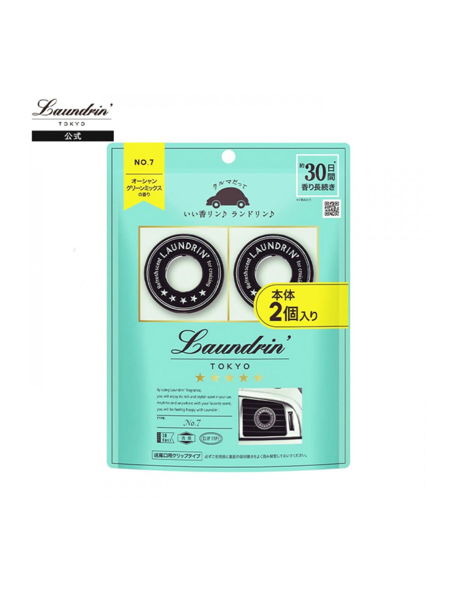Laundrin Laundrin Fragrance For Car No.7 2Pcs