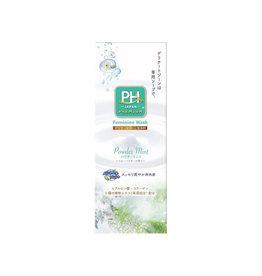PH Japan Premium Feminine Wash Powder Mint 150ml