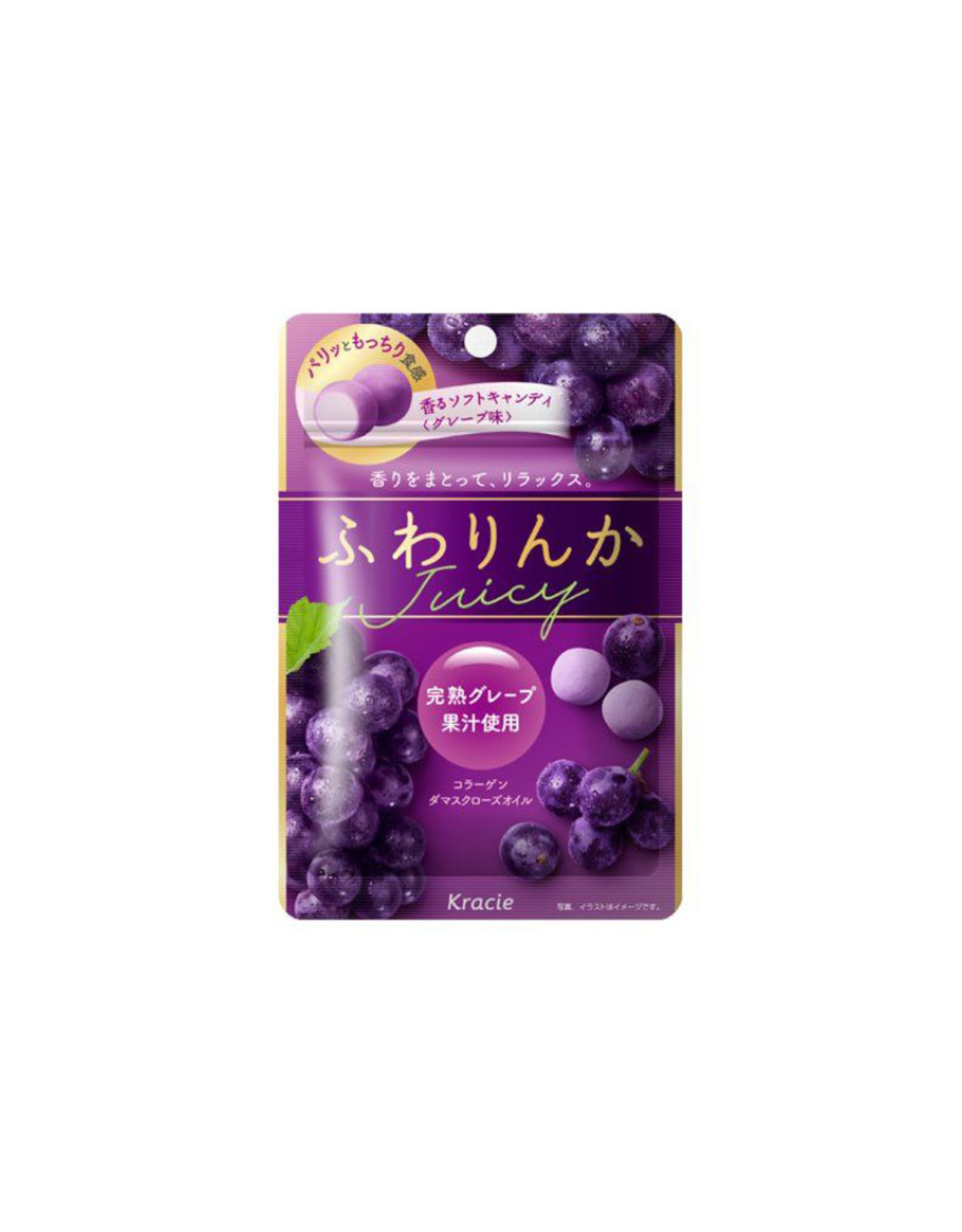 Fuwarinka Juicy Grape 1.12oz