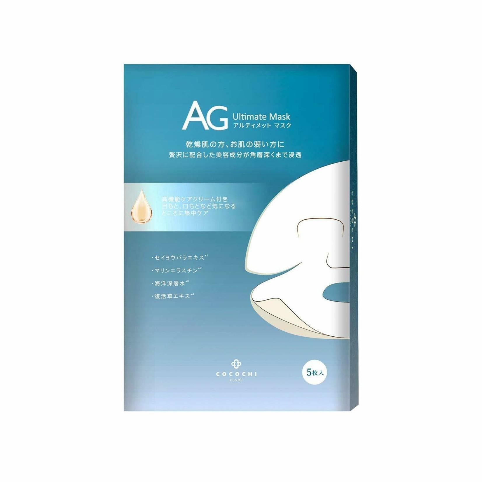 Cocochi Cocochi AG Ultimate Mask Deep Moist 5 Sheets