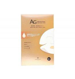 Cocochi Cocochi AG Ultimate Facial Mask 5 Sheets