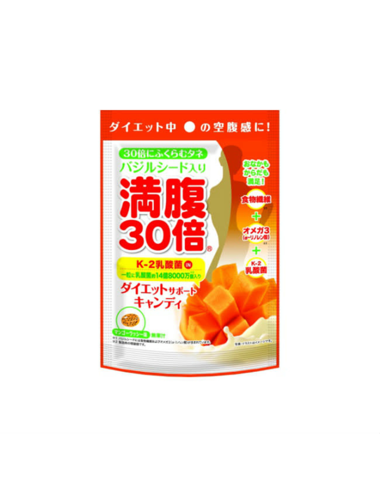 Graphico Fills You Up Diet Support Candy Mango Lassi