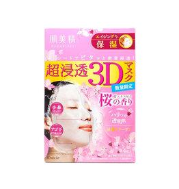 Kracie Kracie Hadabisei Sakura 3D Moisturizing Face Mask 4 Sheets