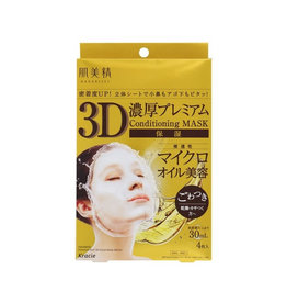 Kracie Kracie Hadabisei 3D Premium Moisturizing Face Mask 4 Sheets