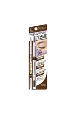 Sana SANA New Born Eyebrow Mascara And Pencil #B7 Marron Brown