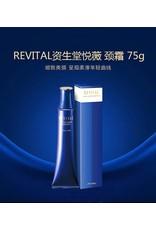 Shiseido Shiseido Revital Neck Zone Essence 75g