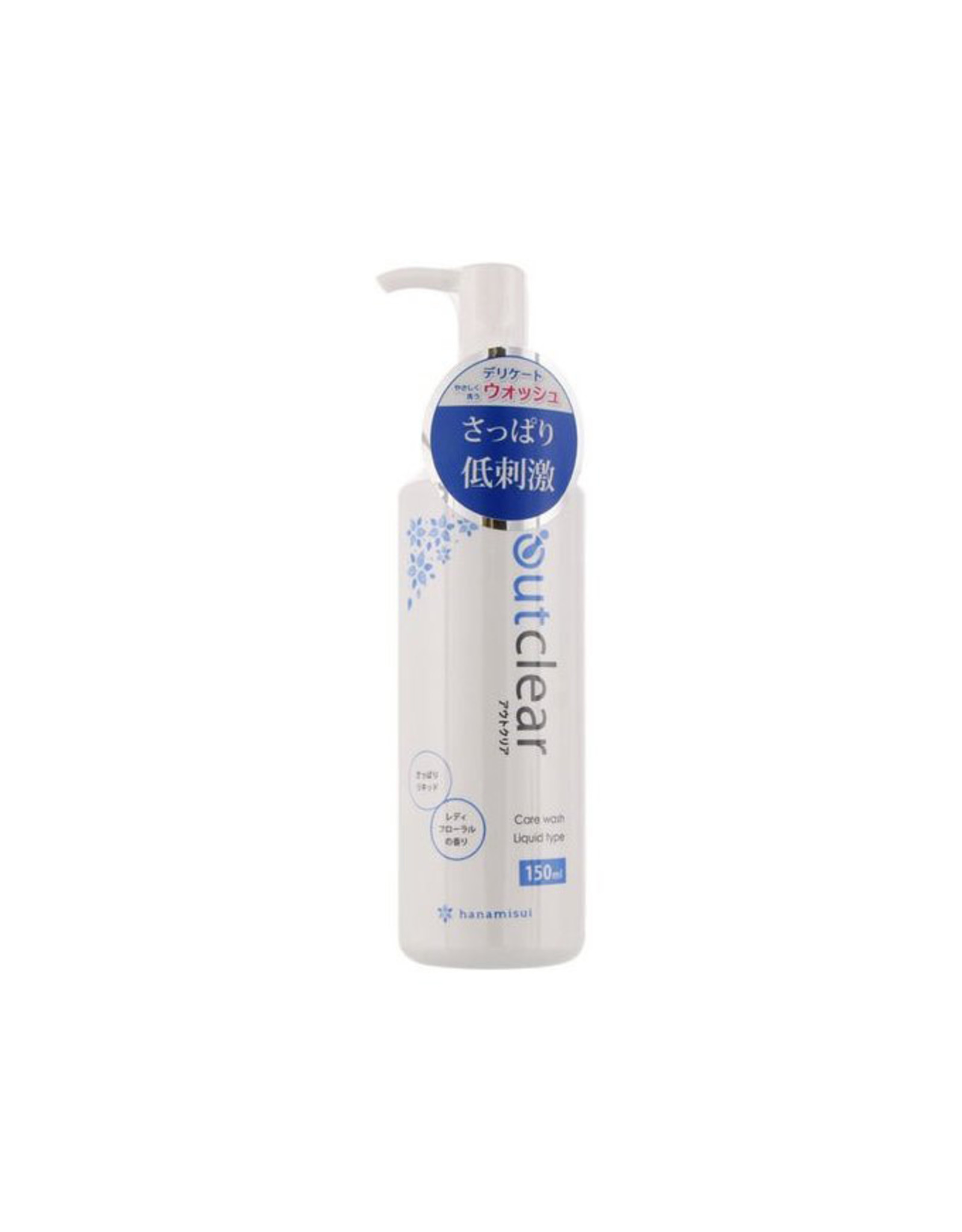 Outclear Feminine Intimate Antibacterial Wash Lotion 150ml