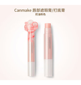Ishizawa Lab Canmake Lip Concealer Moist In