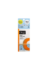 Obagi C Enzyme Face Wash Powder 0.4g x 30