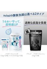 Kanebo Kanebo  Suisai Beauty Clear Black Powder Wash 0.4g x 15