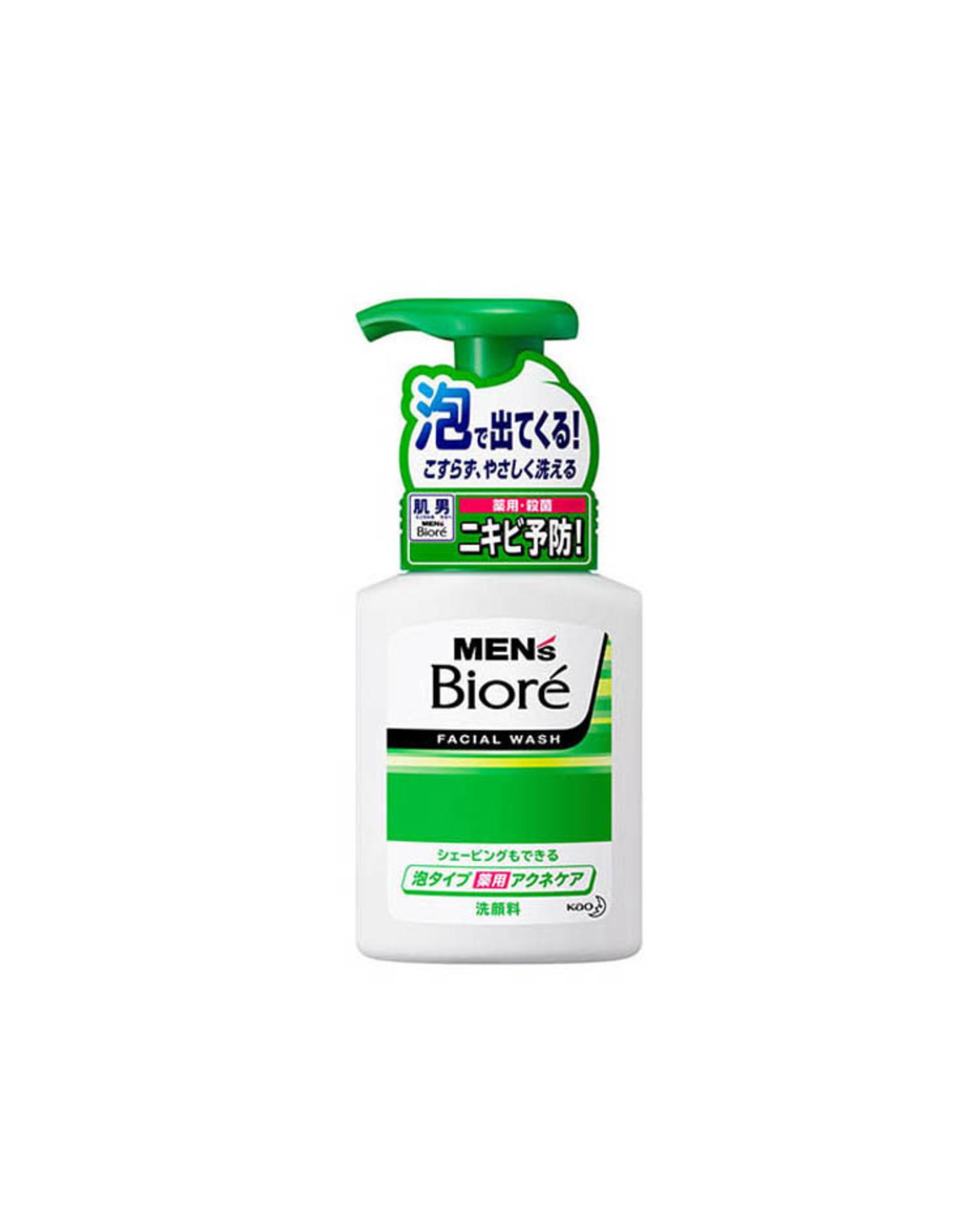 Biore Men's Face Wash Foam Type 150ml