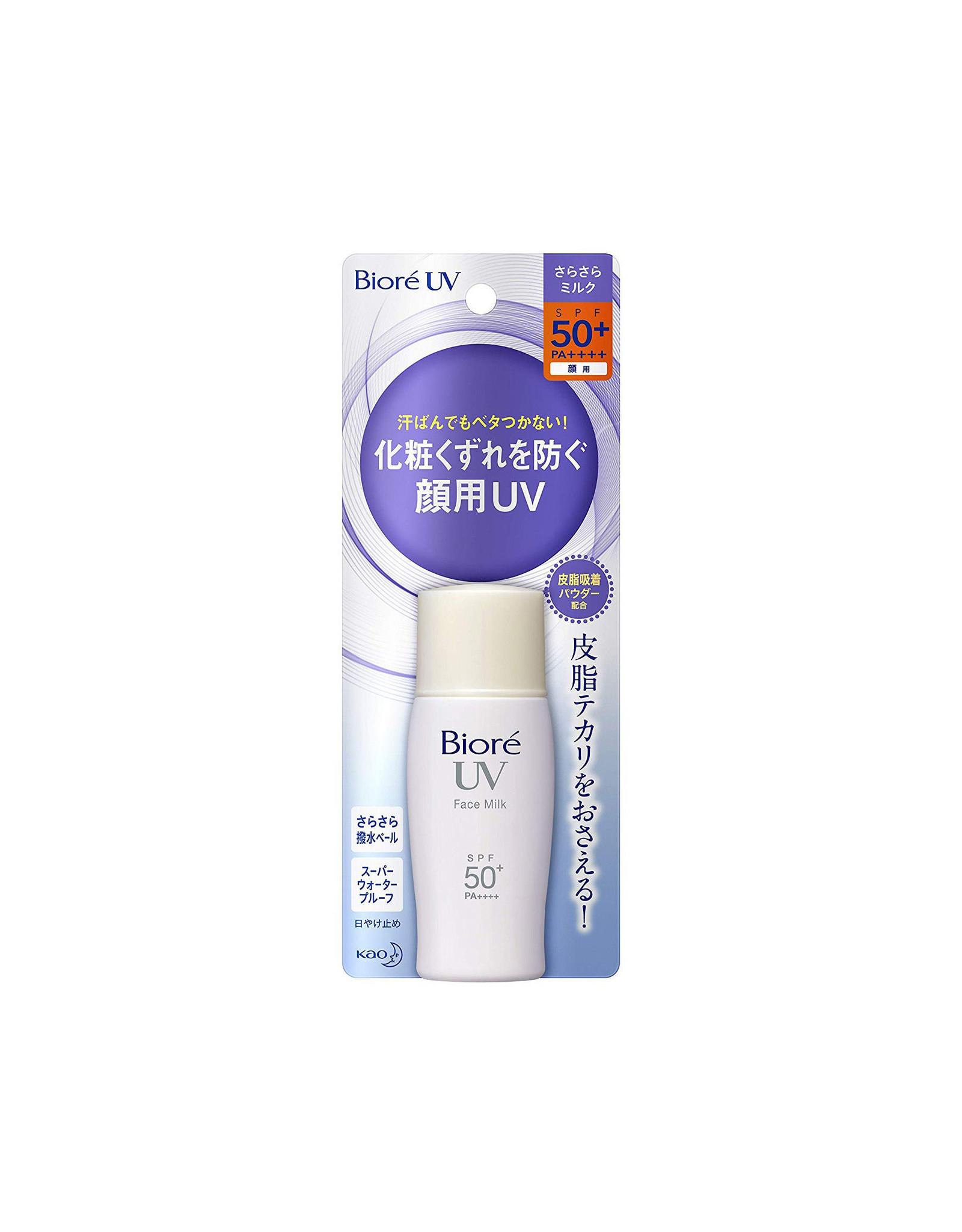 Kao KAO Biore UV Perfect Oil Control Face Milk Sunscreen SPF50+ PA++++ 30ml