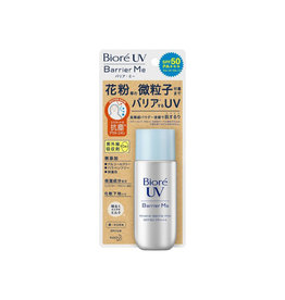 Kao Kao Biore UV Barrier Me Mineral Gentle Milk SPF 50+ PA+++ 50ml