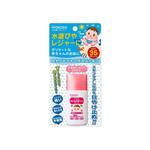 Wakodo Wakodo Baby Waterproof Sunscreen UV SPF35 PA+++ 30g