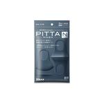 Arax Arax Pitta Mask - Navy