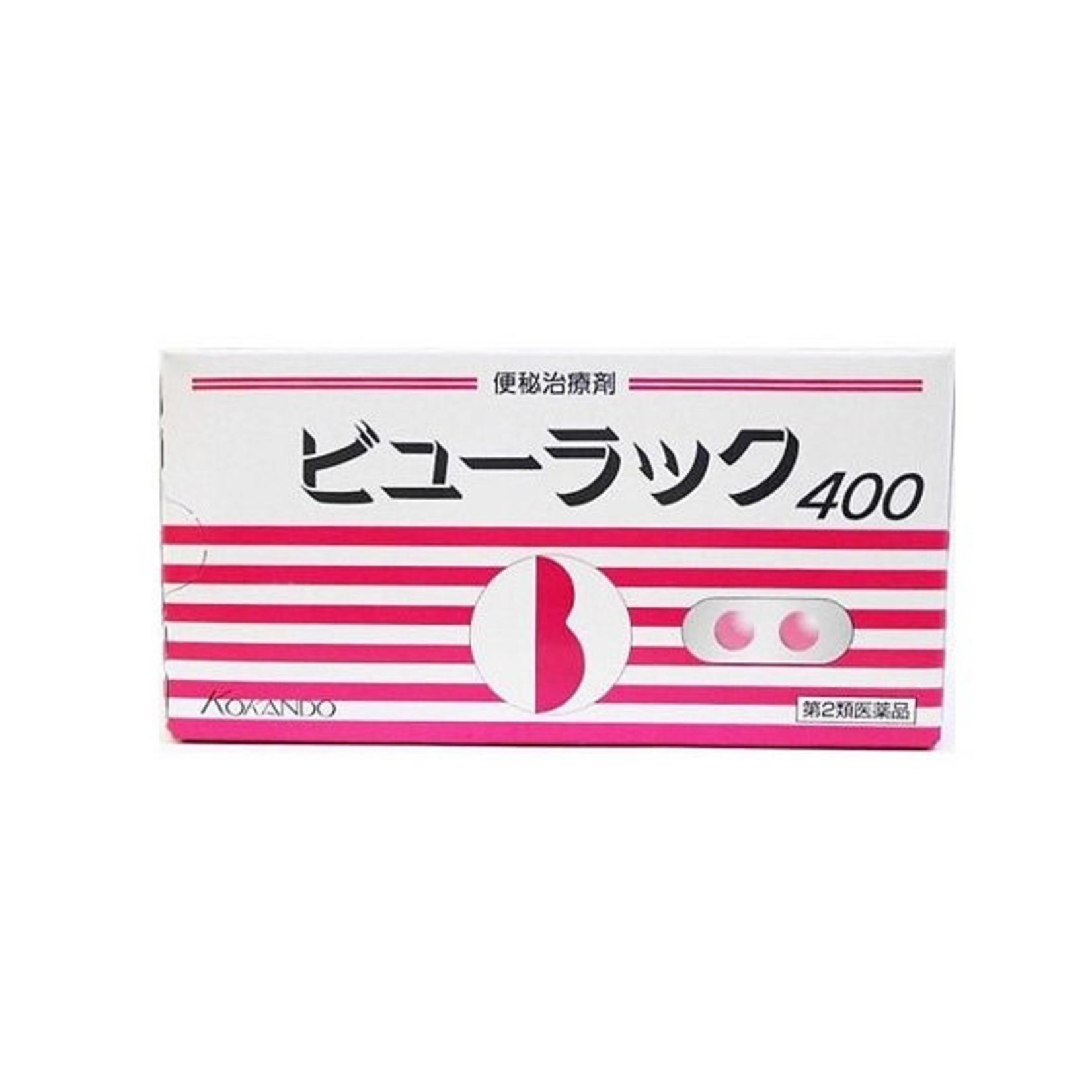 Kokando Slimming Product (400 Tablets)