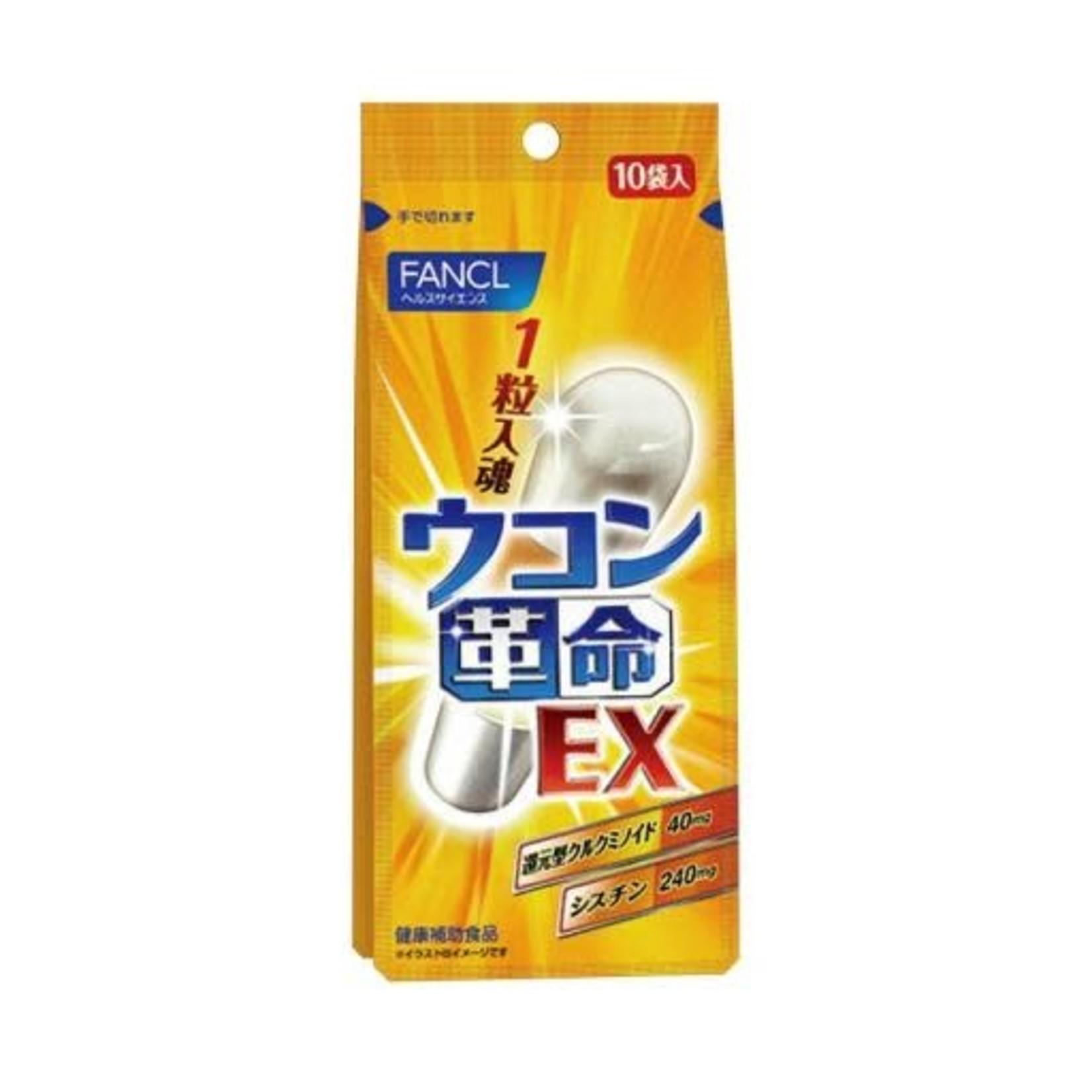 Fancl Fancl Turmeric Supplement - Protect Liver & Prevent Hangover 10 Bags