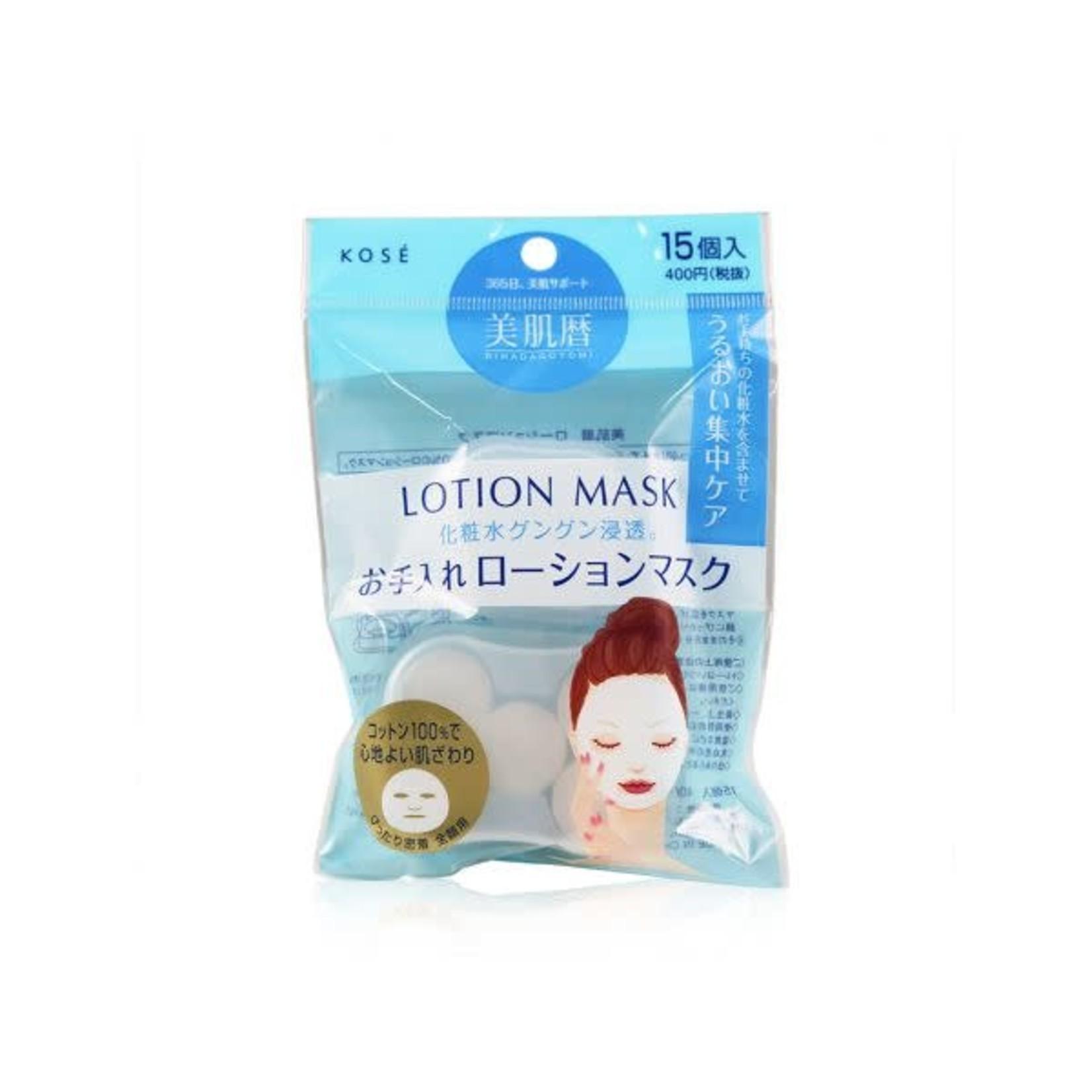 Kose Kose Sekkisei Lotion Mask 15pcs