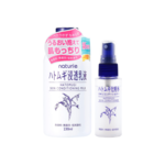 Imju Imju Nature Hatomugi Skin Conditioning Milk + Mini Lotion