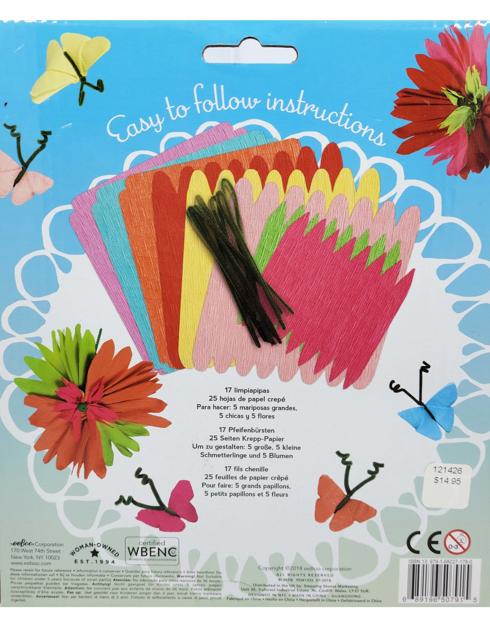Crepe Paper Butterflies and Flowers Kit