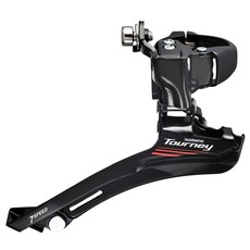 Shimano FRONT DERAILLEUR, FD-A070-A BAND-TYPE 34.9MM(W/31.8 & 28.6