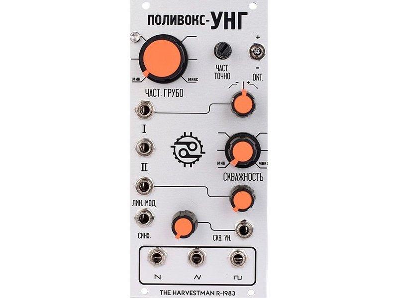 Industrial Music Electronics Polivoks VCG mkII